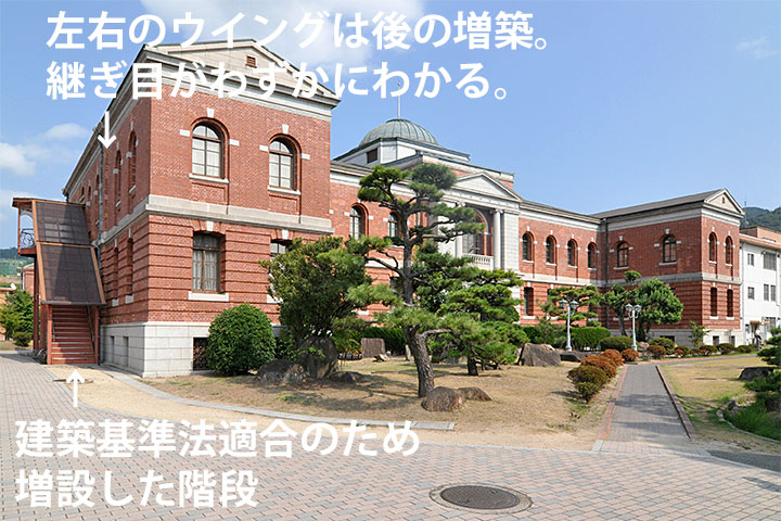 広島の建築 arch-hiroshima|海...